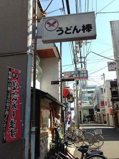 noriho0112_20131025145359928.jpg