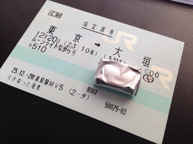nagara1220.jpg