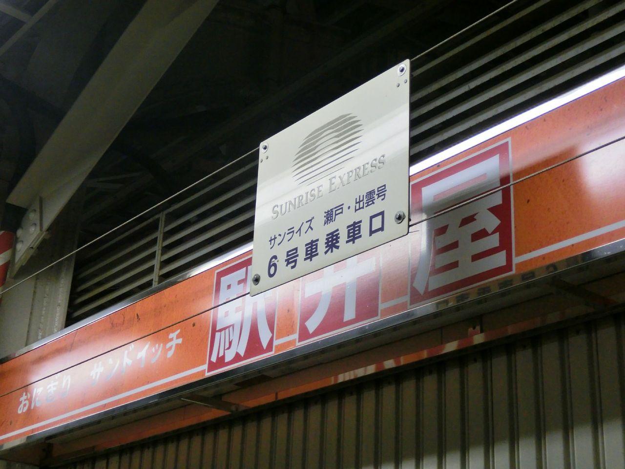 CIMG5016.jpg