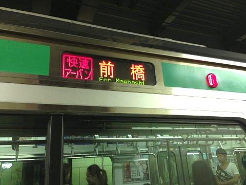 echigo003.jpg