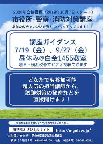スクリーンショット 2019-07-18 14.12.18