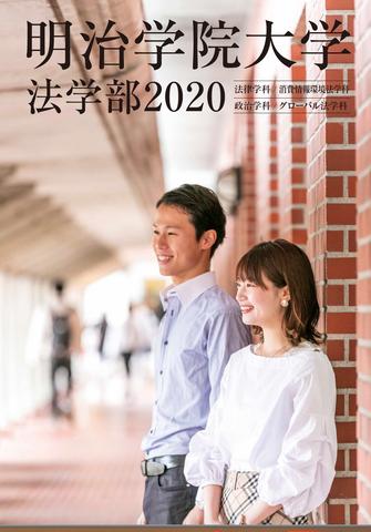 スクリーンショット 2019-05-08 0.09.00