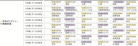 スクリーンショット 2018-07-20 10.34.01