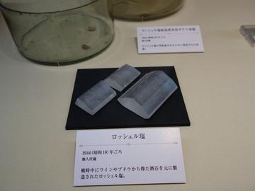 DSC02056 のコピー