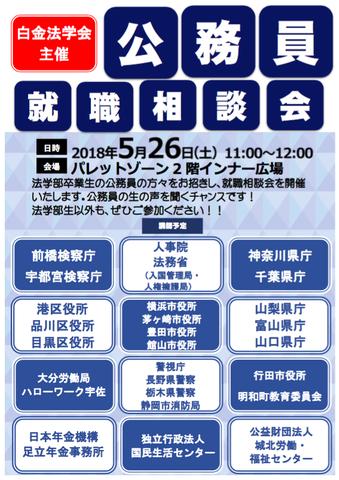 スクリーンショット 2018-05-13 20.43.01