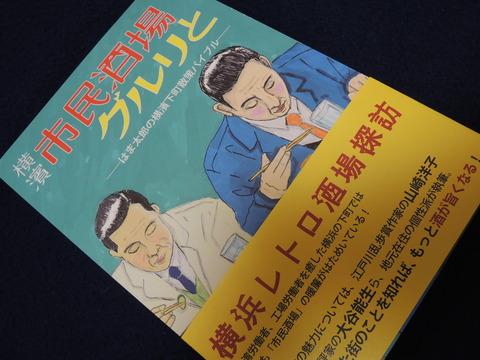 DSCN3030 のコピー