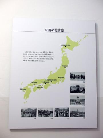 IMGP1661 のコピー