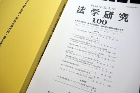 DSC02154 のコピー