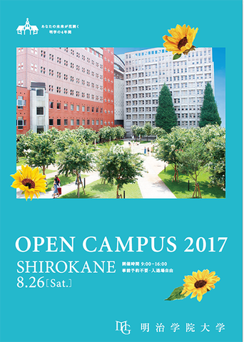 スクリーンショット 2017-08-20 OC表紙