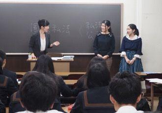 学生関東国際