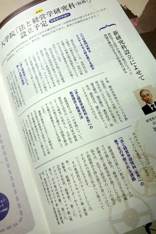 DSC04903 のコピー