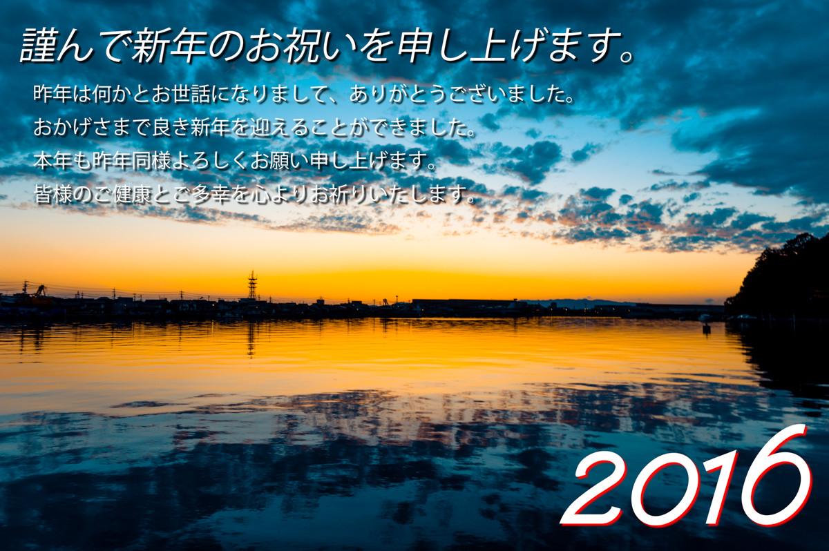2016aty12