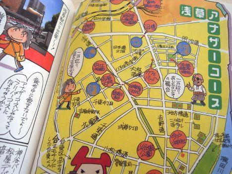 東京B面散歩2