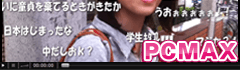 PCMAX07