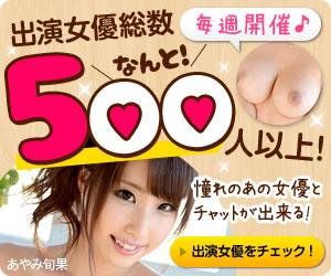 300_250 (1)