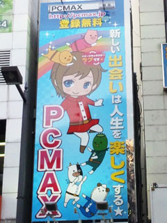PCMAX02