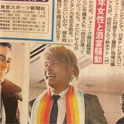 W杯ロシア大会で西野ジャパンが決勝トーナメント進出を決め、日本中が歓喜する中、素直に喜べないのが、日本テレビのラルフ鈴木アナ(44)だ。