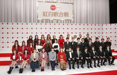 【これはひどい】NHK紅白歌合戦、目玉歌手が見当たらない問題。