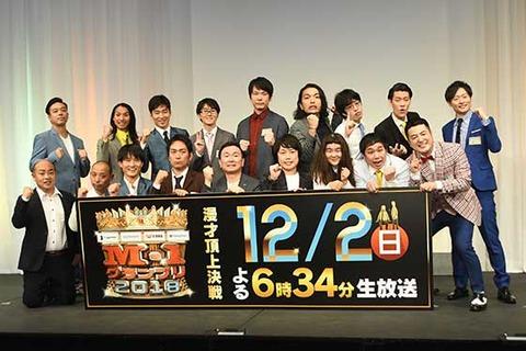 【漫才NO.1】「M-1グランプリ」は関西芸人が強い説。