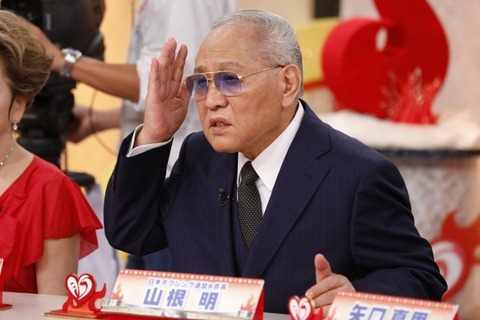 【男・山根】ボクシング・山根明前会長、芸能界デビューの模様・・・・・