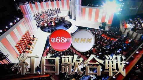 【平成最後】NHK紅白歌合戦 白組司会に松潤 紅組は綾瀬はるかってよwwwww