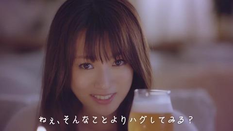 【これは意外】深田恭子、理想の彼氏の条件がコチラwwwww