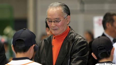 【ミスター】長嶋茂雄「深刻な病状」説。