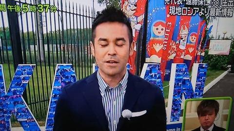 同誌に「手越と飲み仲間」「(未成年飲酒に)同席していた」と報じられた同番組スポーツ担当のラルフ鈴木アナウンサー(44)が、ロシア入りした日本代表の情報を現地