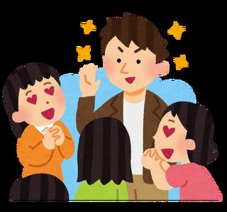 【イケメン】人気俳優・吉沢亮「学年の3分の1から告白された」←これwww