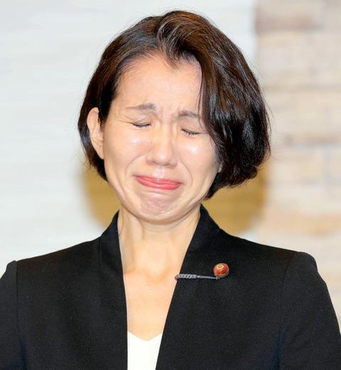 豊田真由子議員、「吐いてでも食え!」「娘の顔にマジックで書け」www