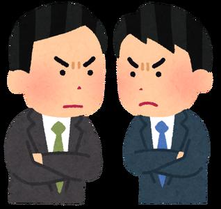 萩原聖人と木村拓哉の不仲説