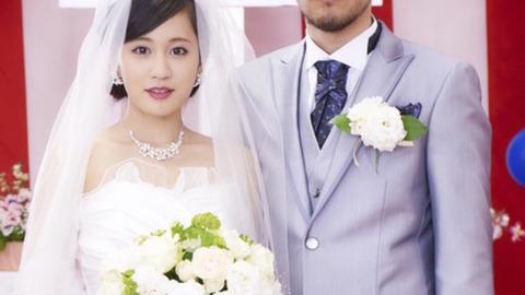 【巨額放映権】前田敦子と勝地涼の披露宴中継争奪戦の結果wwwww