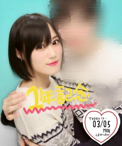 """【文春砲】 NMB48 """"次世代センター""""一般男性との熱愛ツーショット写真がコチラwwwww"""