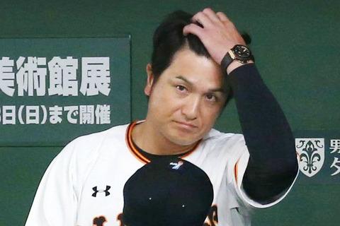 【候補者3名】プロ野球・巨人の次期監督はコチラwwwww