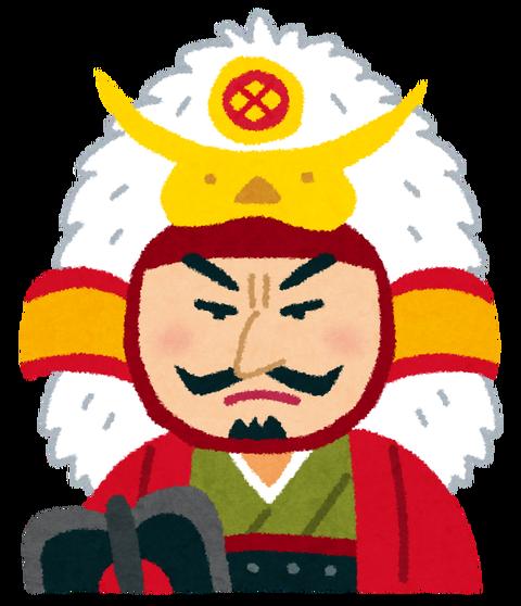 逆張り歴史民「武田勝頼すごい!北条氏政すごい!今川氏真すごい!」