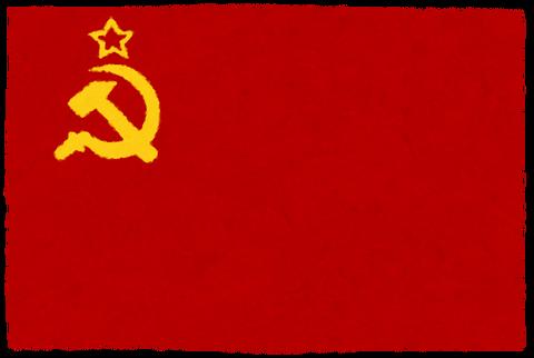 ソ連とかいう軍事力のみに全フリした国wwwww