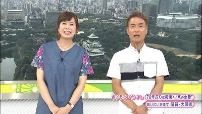 ぐるかん/2018年7月26日(木)/70年ぶりに復活!京の水藍