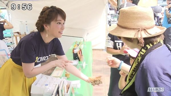 【画像】テレビ西日本の浜﨑日香里さん 7.23