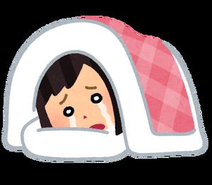 【悲報】日本の大スターが韓国に帰化の模様・・・
