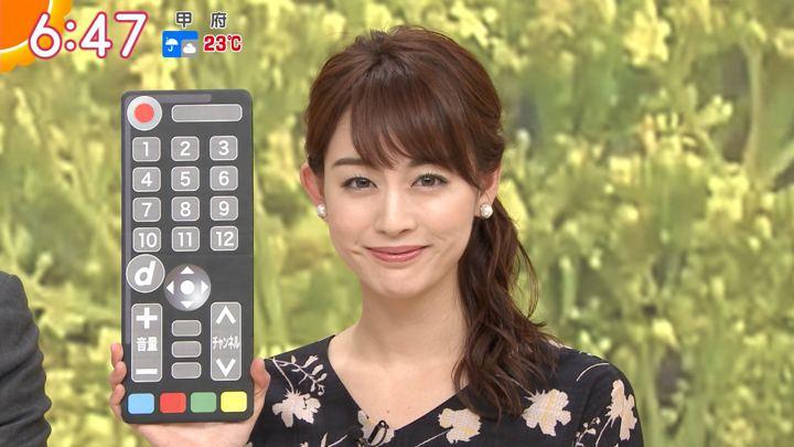 新井恵理那 グッド!モーニング 東京らふストーリー (2018年09月14日放送 26枚)
