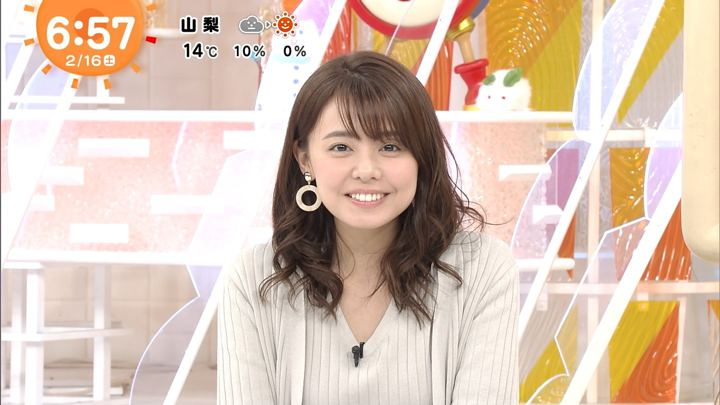 宮澤智 めざましどようび (2019年02月16日放送 29枚)