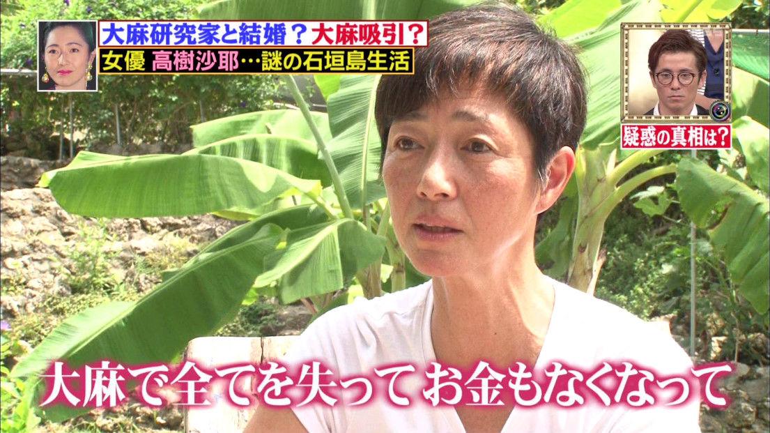 【エンタメ画像】《知ってた速報》高樹沙耶(53) やってた( ゚Д゚)yー~ ってよ♪♪♪♪♪♪