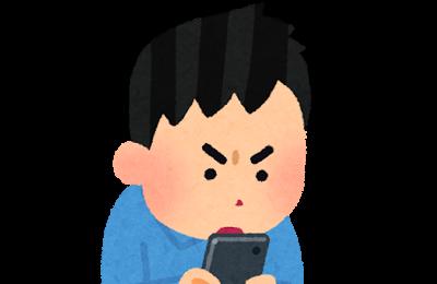 ヘキサゴン末期「新選組リアン!頑張れニッポン!すごいぞニッポン!」←この頃良かったよな