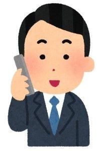 スマホ「プルルル」from彼女(35) ワイ「……」ワイ「もしもし」