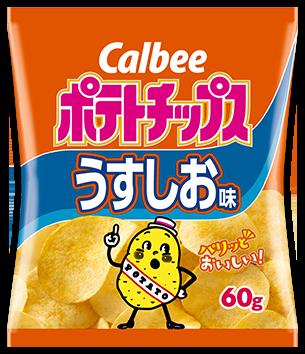 【悲報】カルビーさん、新作ポテチの味がヤバいwwwwwwwwwww