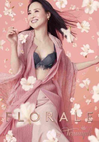 【エンタメ画像】【検証画像】松田聖子、艶やかな下着姿のビジュアルが公開ってよ☆☆☆☆☆☆☆