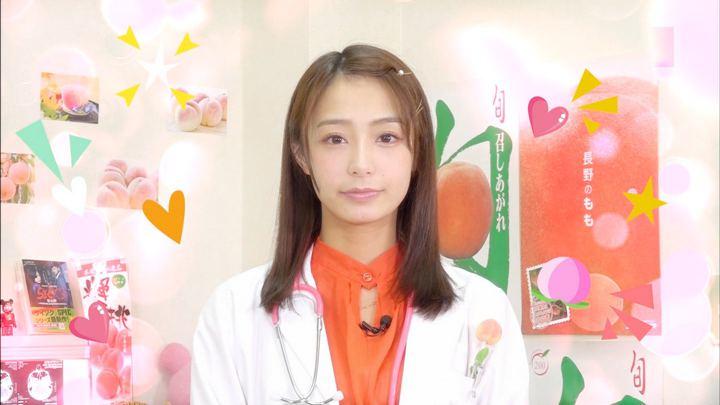 宇垣美里 ピーチ医者植田もも子のSICK'S大好き!! (2018年08月27日,29日放送 31枚)