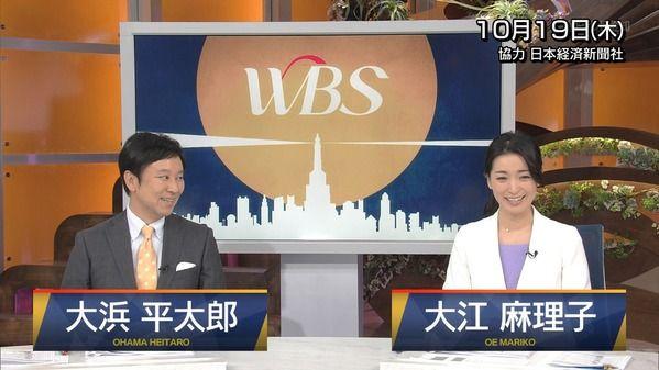【画像】今日の大江麻理子さんと相内優香さんと北村まあささん 10.19