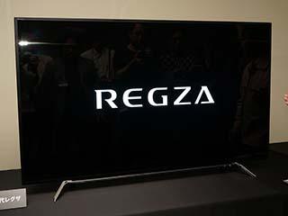 【REGZA】東芝、テレビ事業を中国企業(ハイセンスグループ)に売却