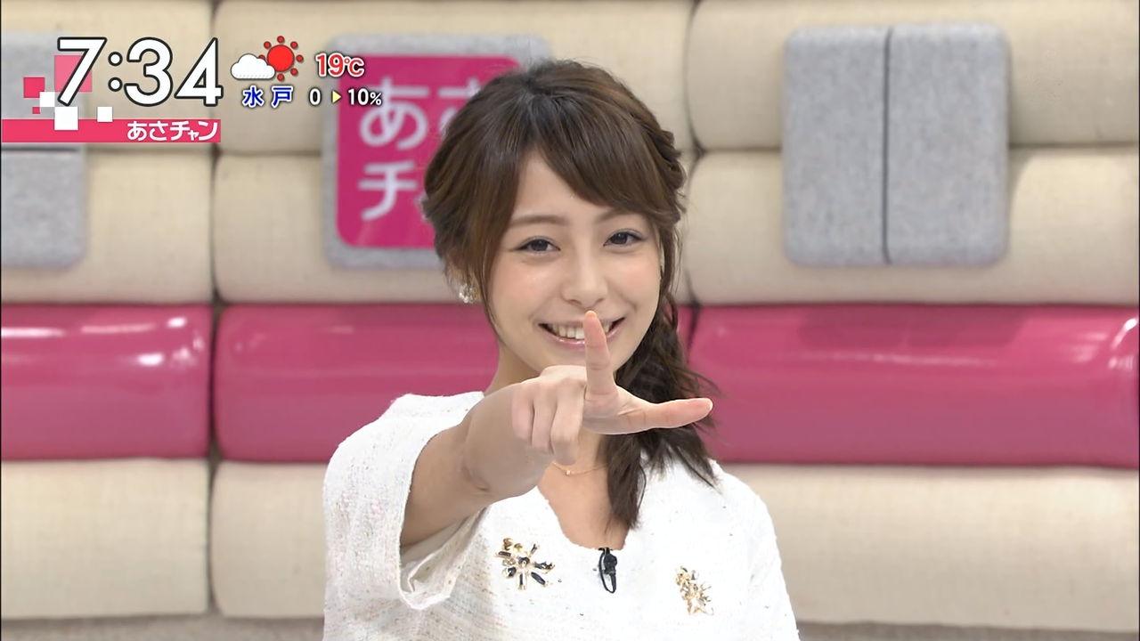 【エンタメ画像】《女子穴》TBSの宇垣美里アナがジャニーズ交際発覚で降板ってよ☆☆☆☆☆☆☆